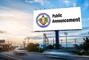 BillboardBillboard on side of highway with North Fayette Township logo and the words Public Announce